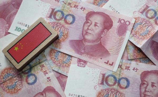中国バブル、いよいよ日本に似てきた?英米経済紙「大崩壊はなくとも……」