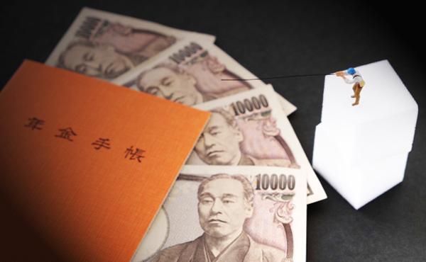 【悲報】国民年金保険料さん、値上げ