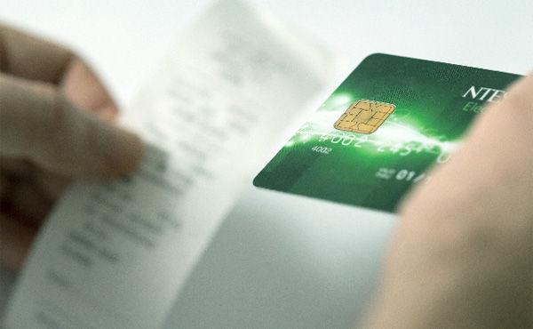 クレジットカードの請求書を久しぶりに見てみたら・・・・