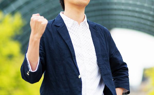 わい大学生、キャッシング借入額¥50,000完済する!!!