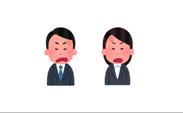 「残業代稼ぎをしてる人」に心底怒る人々 「仕事あるふりして社内をふらふら」「俺らは5時から本気出す」