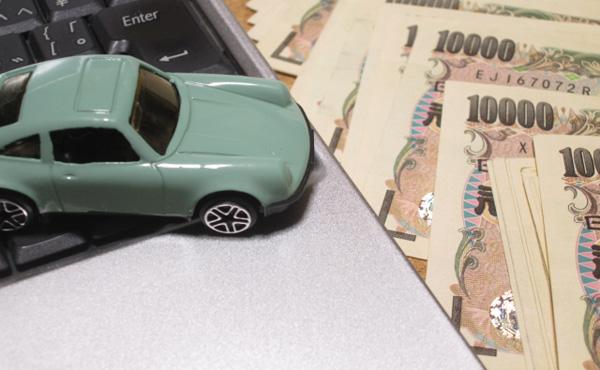 自賠責保険料、4月契約分から値下げ 事故減少で平均7%安くなる見通し 金融庁