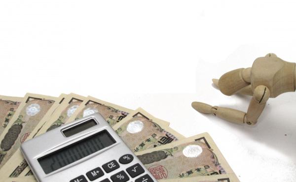 5月に国民年金と健康保険と固定資産税と自動車税の支払いがあるんだけど金が無い
