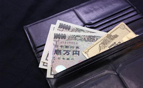 クレカ払いと現金主義ってどっちがお得なの?