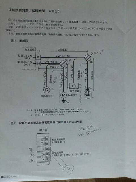 SN3V0019