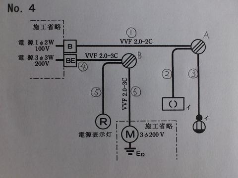 SN3V1035
