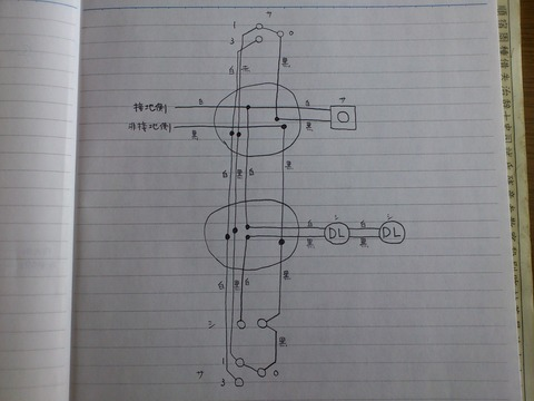 SN3V0665