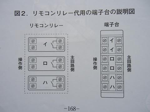 P7110045
