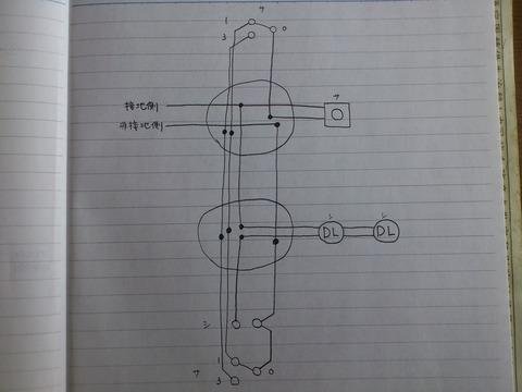 SN3V0662