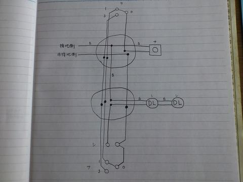 SN3V0663