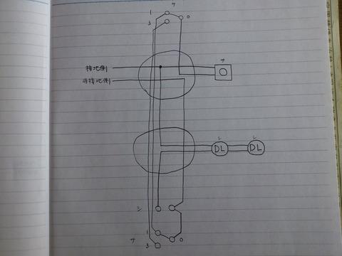 SN3V0661