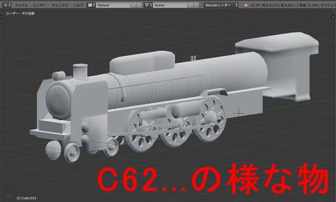 Joki_Train