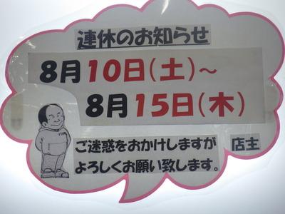 RIMG0381