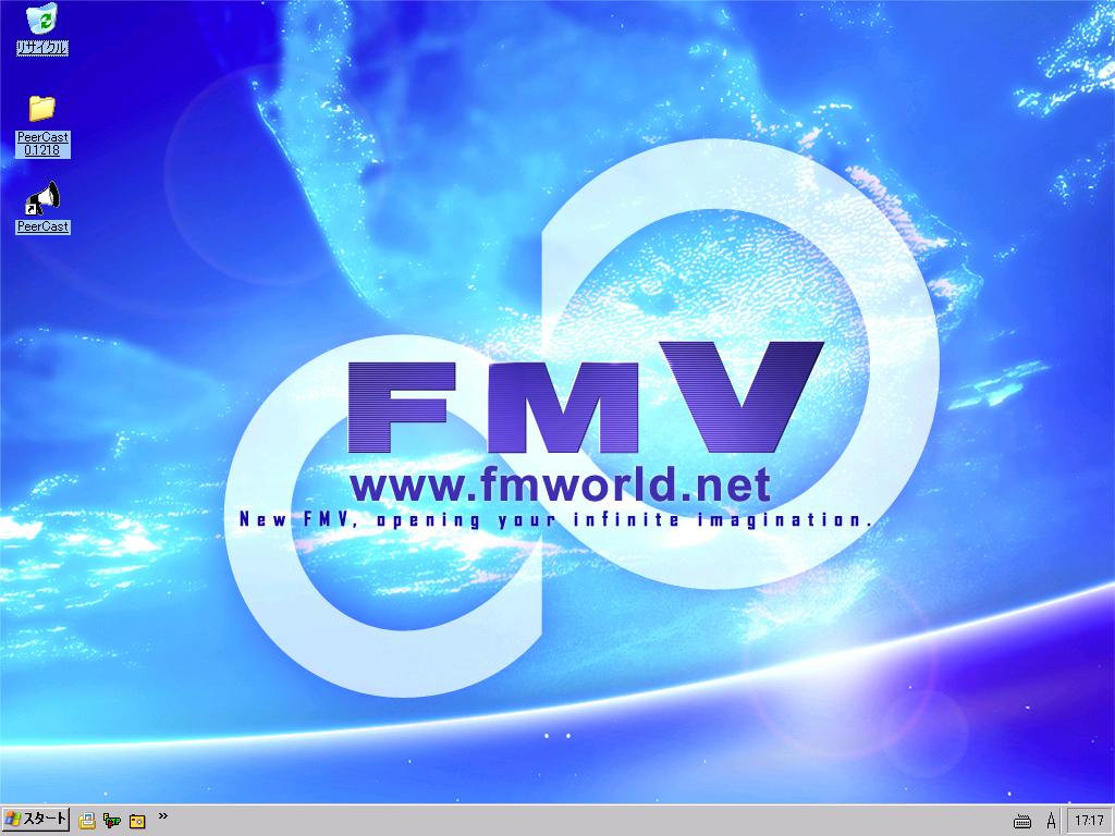 Fmv 壁紙 富士通 Fmv 壁紙 あなたのための最高の壁紙画像