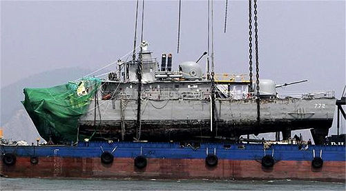 韓国海軍哨戒艦