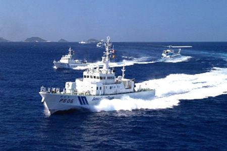海上保安庁JCG第11管区