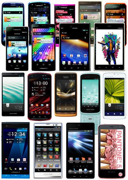 夏の最新スマートフォン 2012