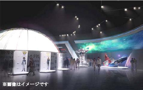 Gundam-Tokyo02