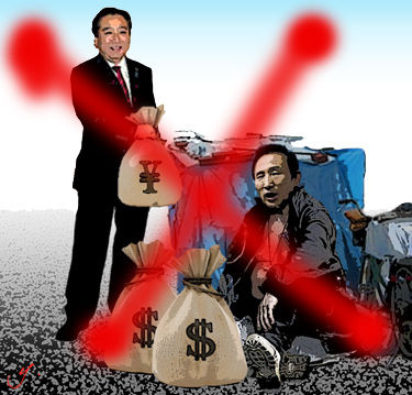 日韓の通貨スワップ協定反対