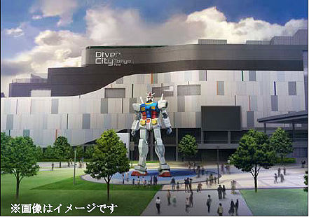 Gundam-Tokyo01