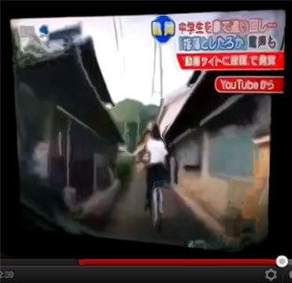 自転車の中学生を車で追い回す動画