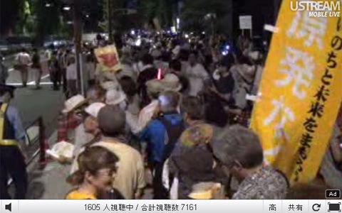脱原発デモ ustream.tv