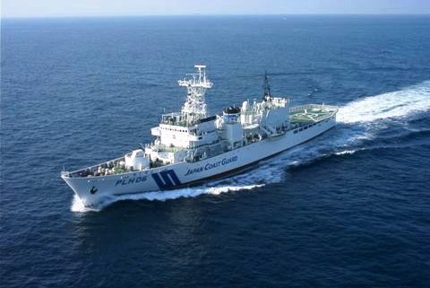 大型巡視船 plh