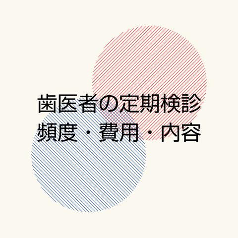 20190427_213820_0001