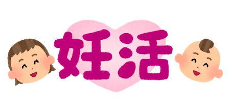 text_ninkatsu