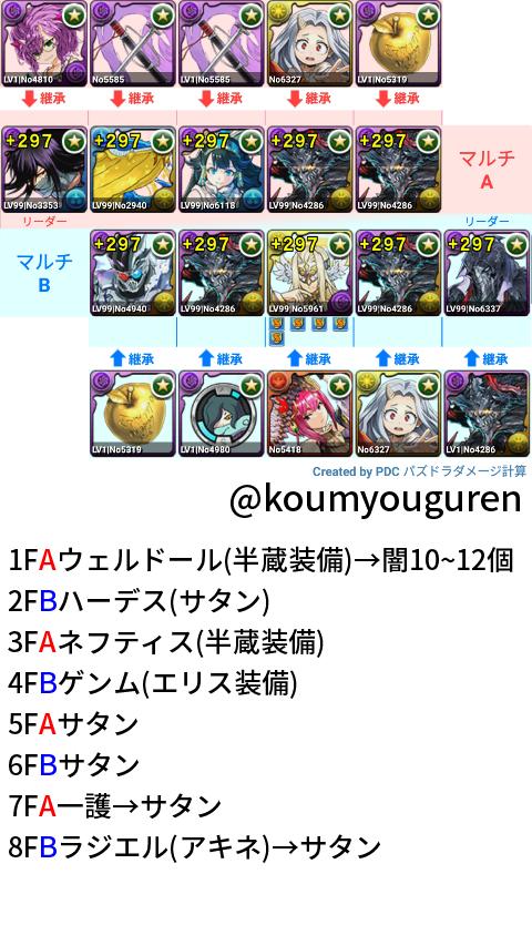 df6d4d2b-s5