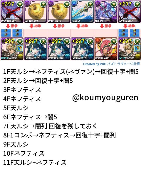 df6d4d2b-s6