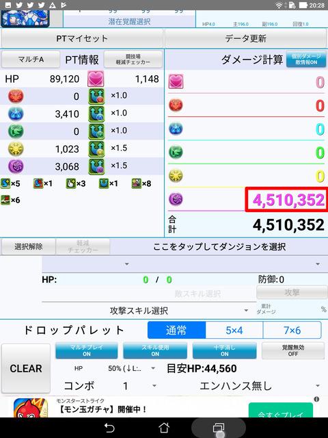 Screenshot_20181209-202834