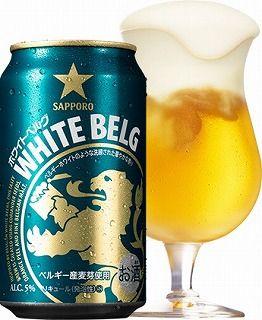 whitebelg beer