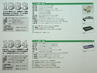 P100918_8