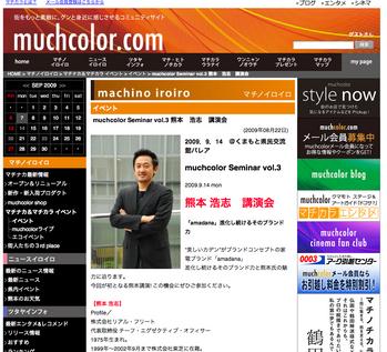 muchcolor