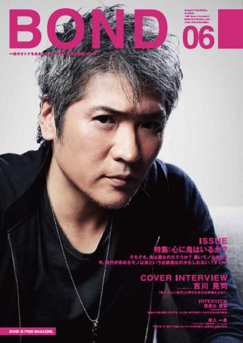 BOND-06-COVER