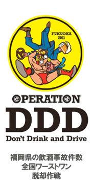 ddd-facebook
