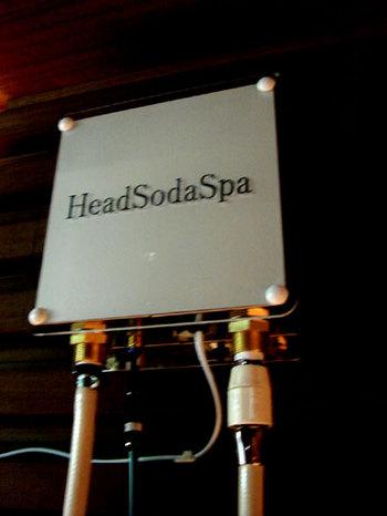 headsodaspa