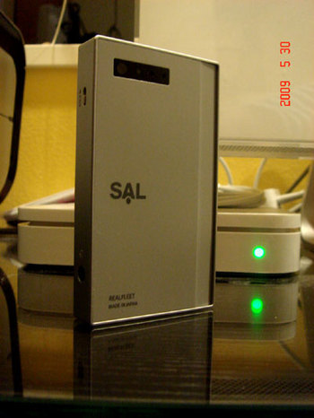 sal-back