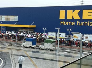 IKEA-OPEN