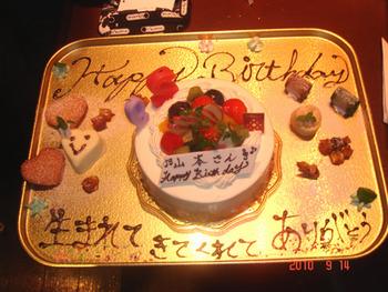 yamamoto-cake