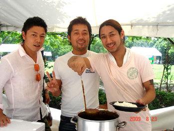 curry-kitchen