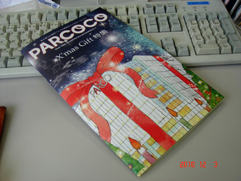 parcoco04