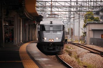 787-TRAIN