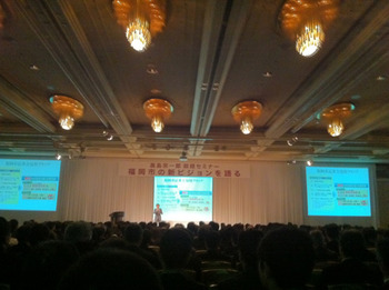 takashima-seminar