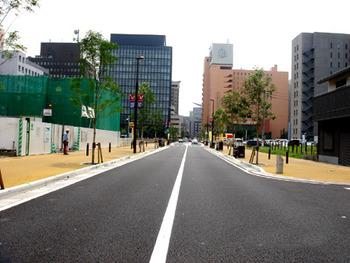 haruyoshi-newroad