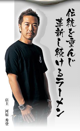 visual_kawahara