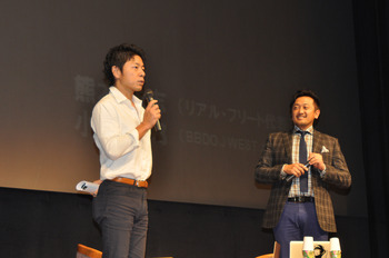miyazaki-up