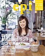 epi0905-thumb-150x184