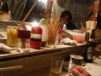 shinkirou